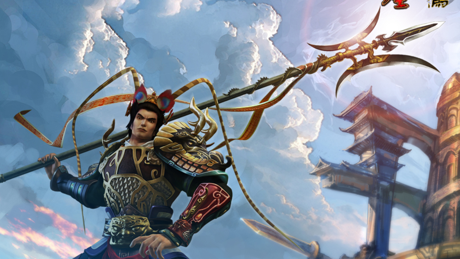 Dynasty Warriors 8 Lu Bu