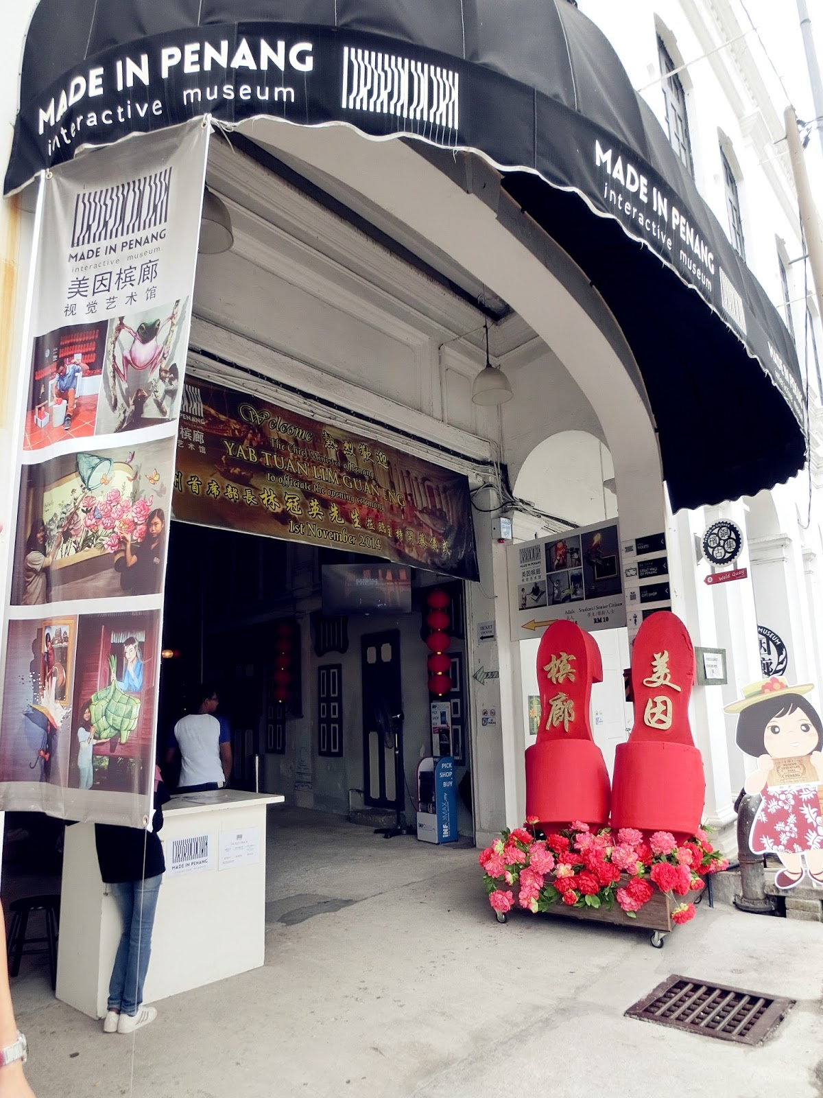 place for dating in penang