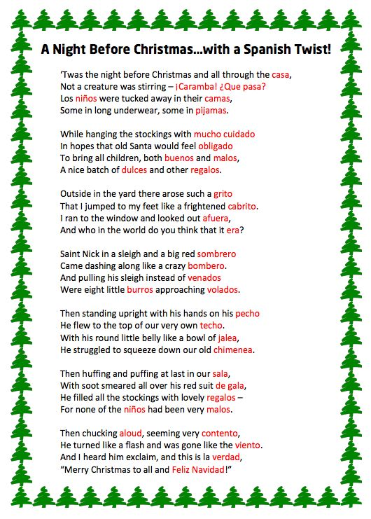 Inventive image with twas the night before christmas printable
