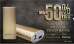 Groupon: Buy Ambrane Power Banks 55% off + Buy 1 Get 1 Free + Rs. 250 off + 5% off from Rs. 284