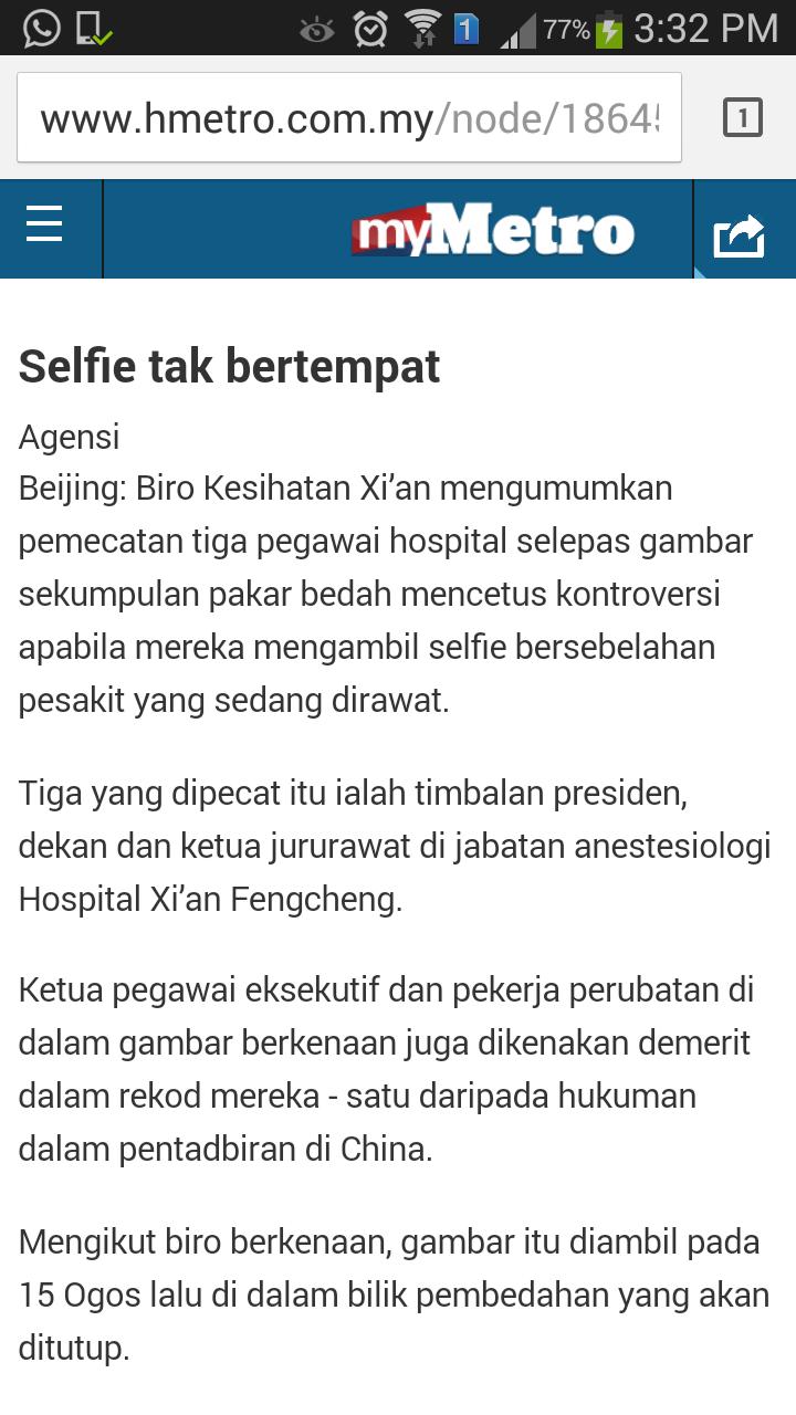 sekali lagi ... selfie tak bertempat