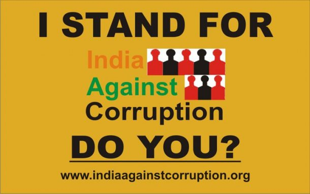 impact of lokpal bill Electronic copy available at : http ://ssrncom /abstract = 2405444 2 | p a g e title of the research paper: - lokpal: anti-corruption agency to be built on existing.