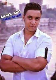 كلمات اغنية أحمد حسين الدمعة صعبة