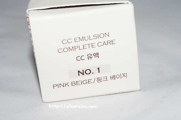 sulwhasoo cc emulsion cream review