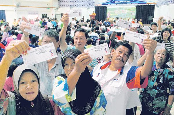 BR1M 2.0 RM500 Bantuan BR1M 2.0 Malaysia Kali Kedua. Bujang (RM250) & Isi Rumah Dapat (RM500)
