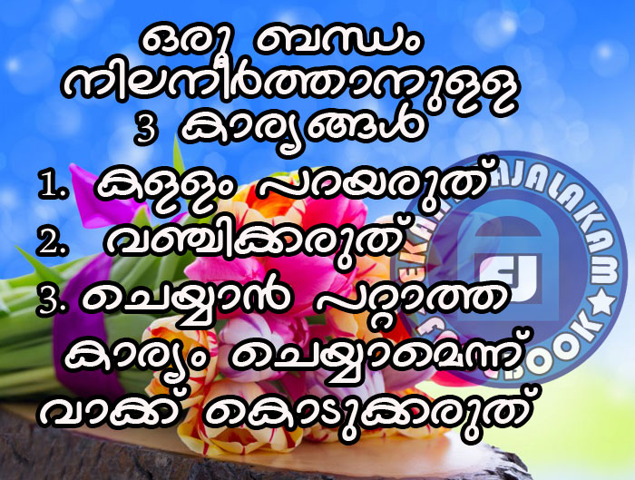 Life quotes in malayalam , malayalam sayings quote , quote that always ...