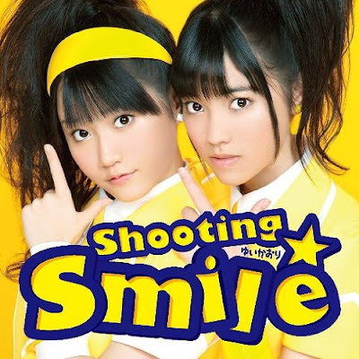 Shooting☆Smile [Limited Edition]