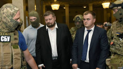 MP Mosiychuk from the Radical Party faction was arrested in the Verkhovna Rada