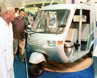 New Auto Rickshaw from TVS