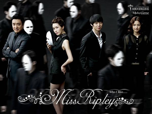 雷普利小姐 Miss Ripley