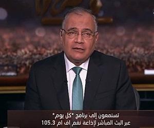 برنامج كل يوم حلقة الأربعاء 13-12-2017 د/ سعد الدين الهلالى
