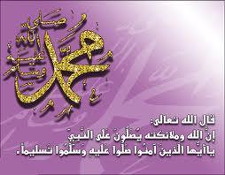 من اهم معجزات الرسول صلى الله عليه و سلم !!!