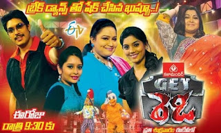 Kushboo's Get Ready Show – 3rd May with Indranil , Sruthi , Karuna