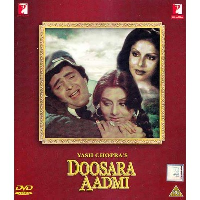 Movie : Doosra Aadmi (1977)