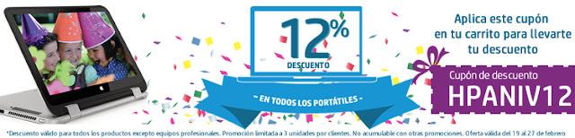 Promoción 12 descuento HP Store Febrero 2015