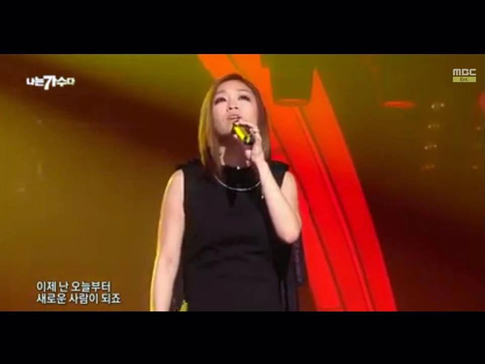 Park Jung Hyun's performance on 'I Am A Singer 3′ ranks 1st
