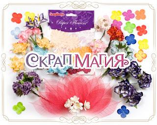 Магазин СкрапМагия