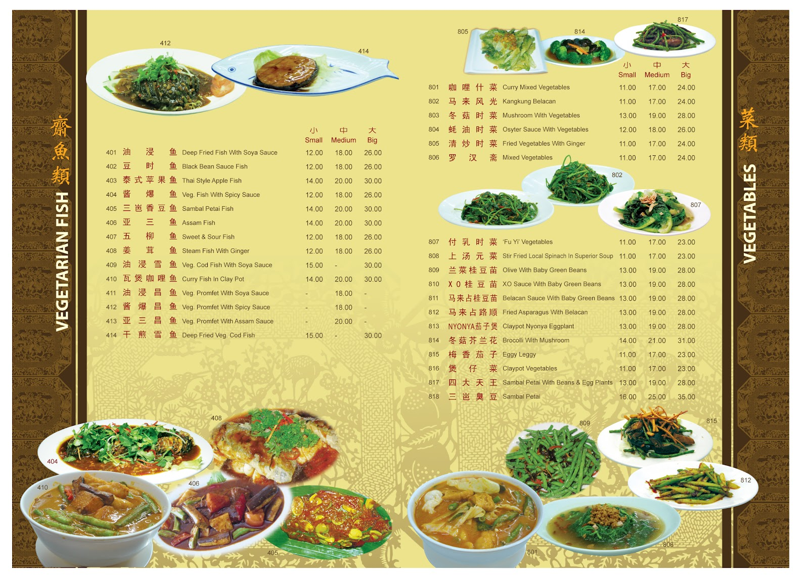 lvc design work: menu   catalogue