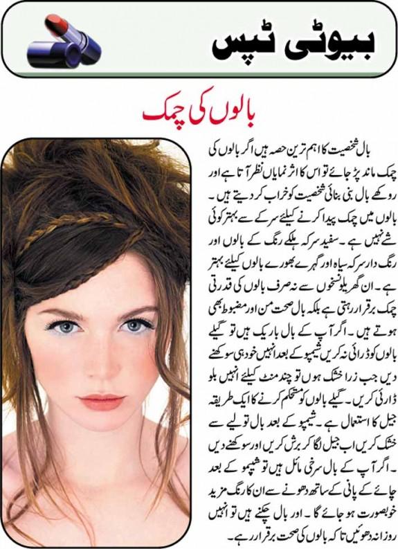 in urdu hair tips in urdu tips in urdu for silky hair silky hair tips