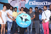 Romeo Movie Audio launch Photos gallery-thumbnail-11