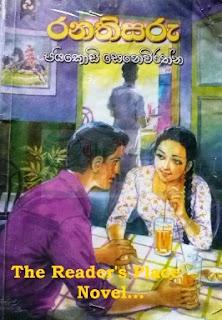 rana thisaru sinhala novel
