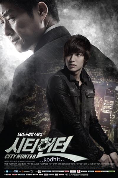 Detective Fashion_City Hunter