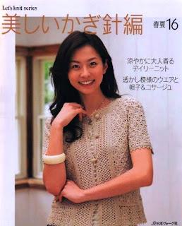 Revista Japonesa de crochet
