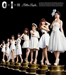 Zero-to-Ichi-no-Aida-Type-B