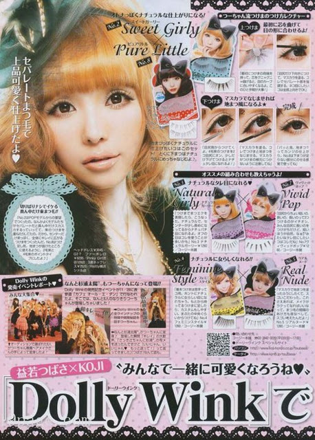 Japanese Magazine Scans Dollywink