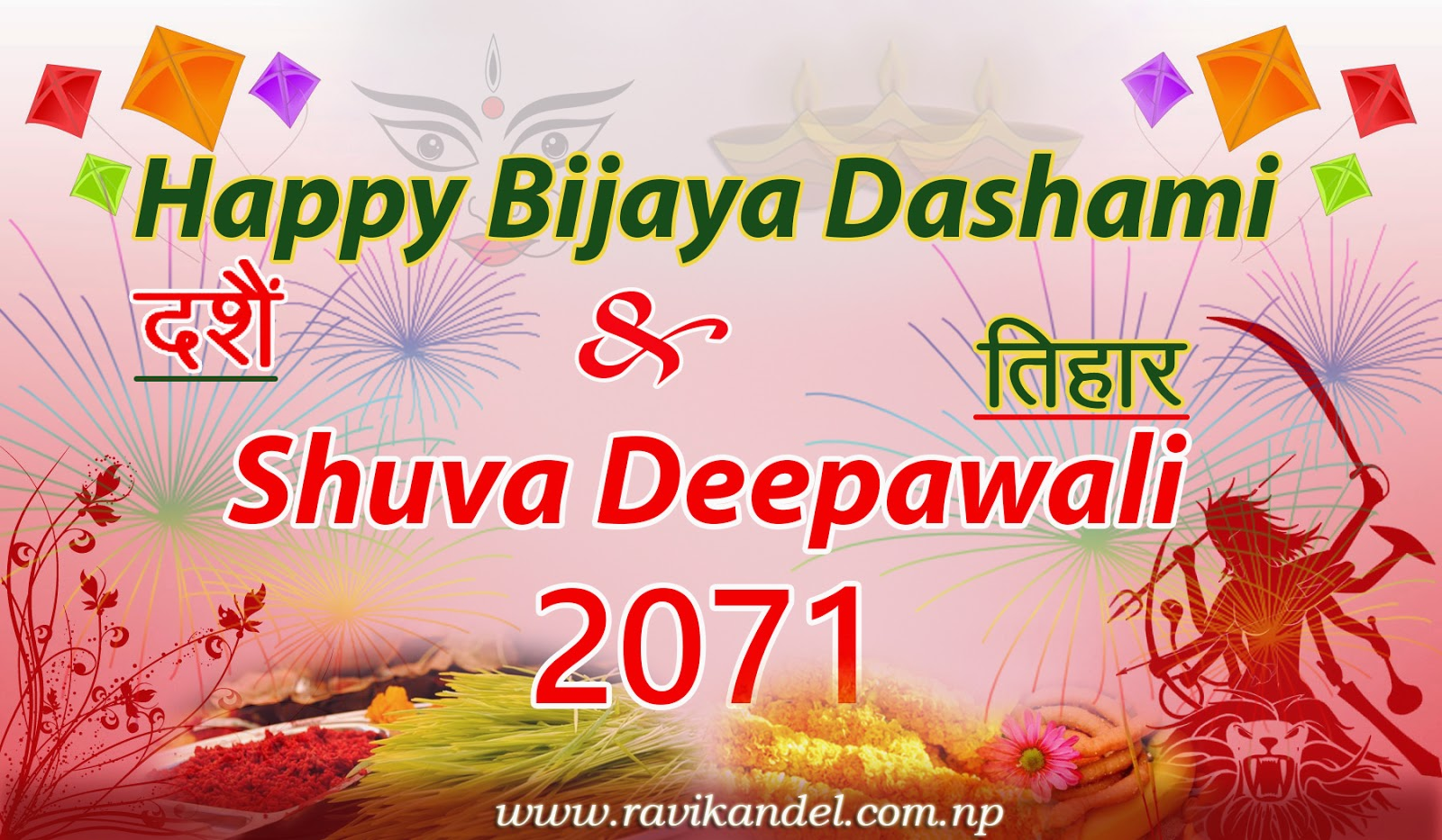 Dashain and tihar greeting for 2071 welcome to ravi kandel dashain tihar greeting card m4hsunfo