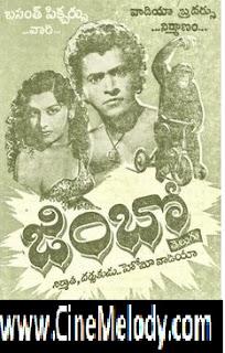 Jimbo  Telugu Mp3 Songs Free  Download