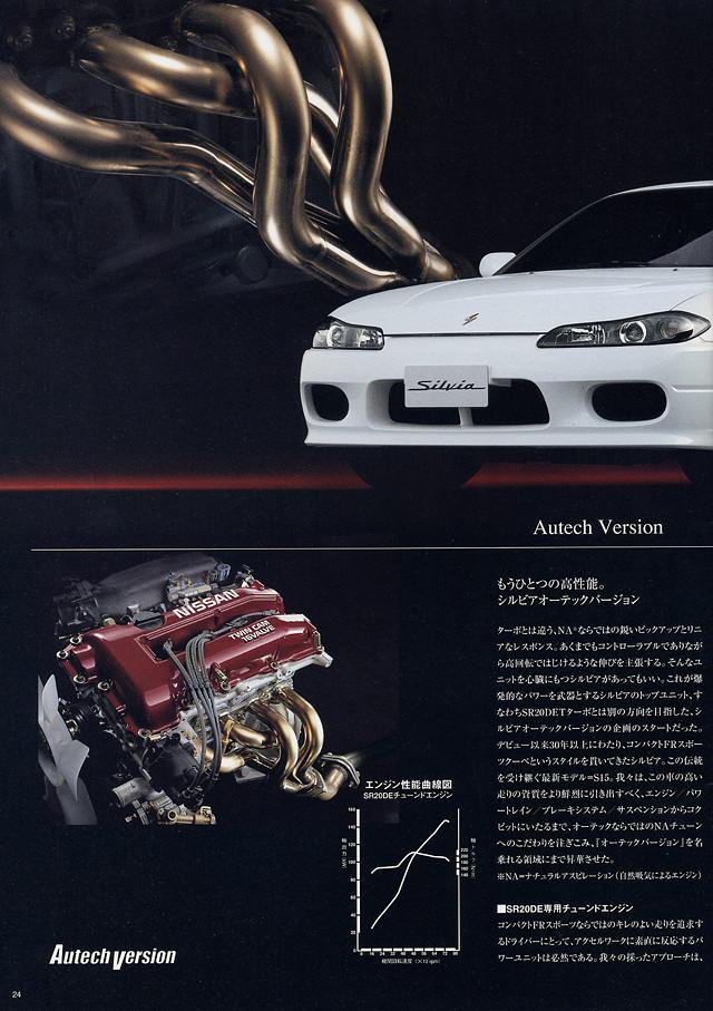 Nissan Silvia S15, Autech Version, JDM