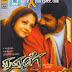 Dhool  Tamil Movie Online