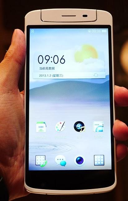 5.9 inch oppo N1 screen