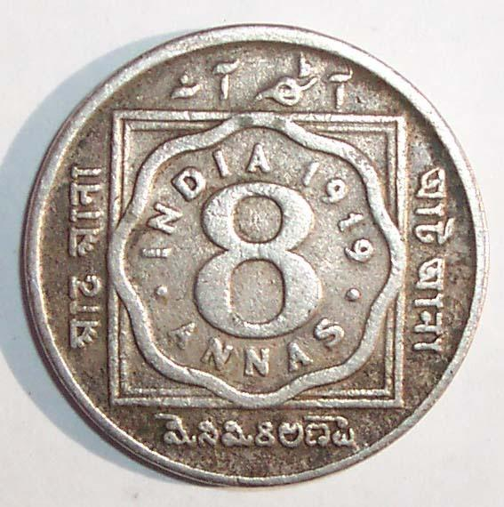 Coins Of India 8 Annas 1919