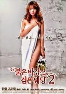 Red Vacance Black Wedding 2 (2013)
