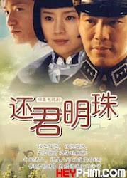 Hoàn Quân Minh Châu -