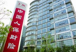 中國人民保險 1339