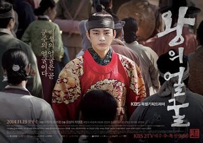 Biodata Pemeran Drama The King's Face