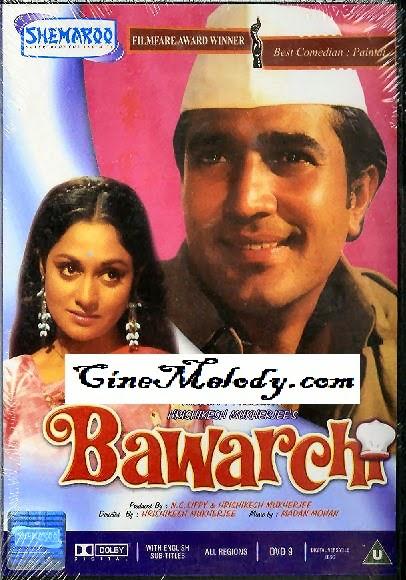 Bawarchi  1972