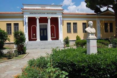 Πιστωτικές κάρτες σε Μουσεία και αρχαιολογικούς χώρους της Μαγνησίας
