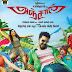 Anjaan Songs Free Download