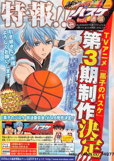 Kuroko no Basket Saison 3, Actu Japanime, Japanime, Production IG, Shueisha,