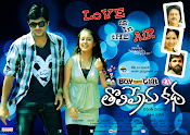 Boy Meets Girl Tholiprema katha movie wallpapers-thumbnail-2