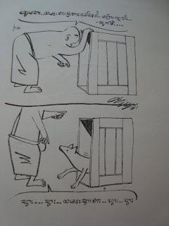 >Cartoon Win Pe : communication