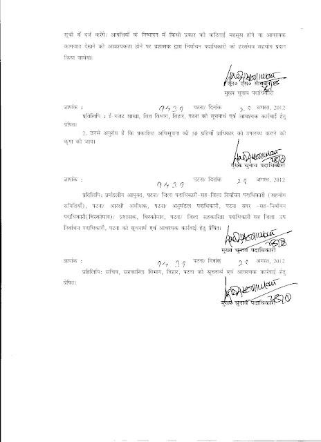 application letter sample for electrical engineer buy we. Resume Example. Resume CV Cover Letter