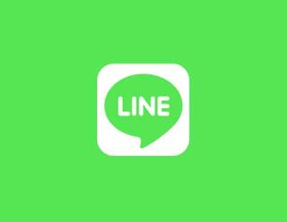 Cara Mudah Hapus Kontak Teman Line Android Dan Ios cover