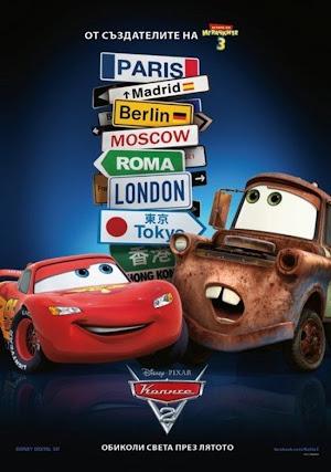 Pemain Cars 2