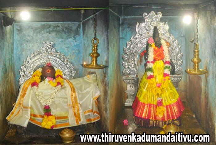 http://www.thiruvenkadumandaitivu.com/2014/09/2309.html