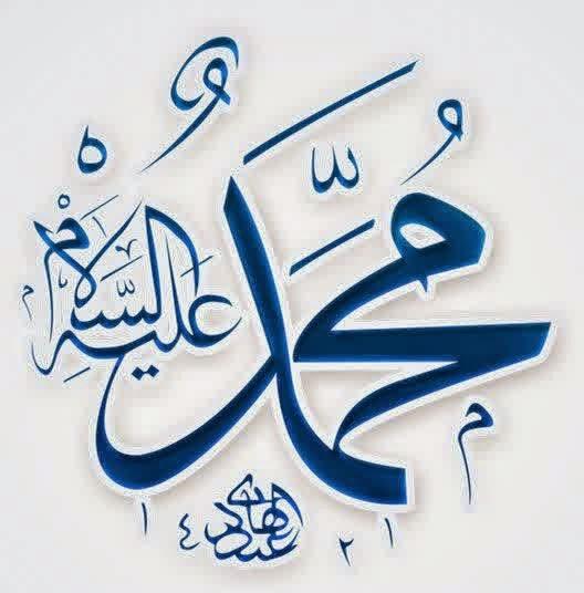 Nama-nama Istri Rasulullah serta Alasan-alasan Beliau Memperistrinya